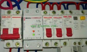 电工为什么不愿意装漏电保护器插图