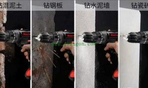 有刷电动工具和无刷电动工具的区别插图