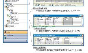 三菱PLC编程之标签的设置插图