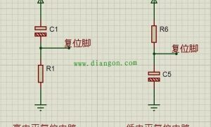 单片机复位电路有哪几种?单片机复位电路的作用和工作原理图解插图