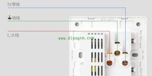 家用插座怎么接线?家用插座怎么接线图解插图