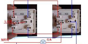 双联双控开关原理和接线图插图
