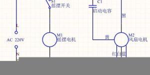 电风扇电路原理图解插图