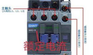 交流接触器常开常闭要怎么接线?电工必备交流接触器基础知识图解插图