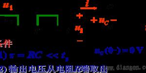 微分电路和积分电路插图