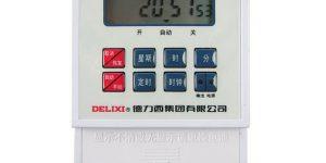 kg316t时控开关说明书_德力西时控开关kg316t怎么设置插图