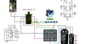 单相电动机双电容接法_单相双值电容异步电动机接线图插图