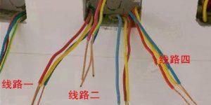 家用硬电线怎么接?家用电线接法图解插图