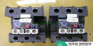 接触器继电器这几个细节 很多老电工都没有注意插图