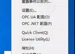 基于OPC UA客户端上位机编写应用心得分享插图
