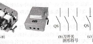 隔离器是什么?隔离器作用原理_隔离器的外形和图形符号插图