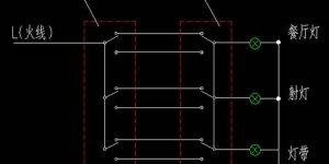 三联双控开关原理和接线图插图