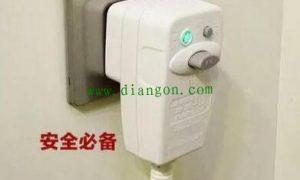 2100瓦电热水器电流是多少?应装多少A的漏电断路器?插图