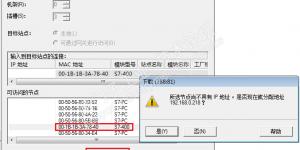 西门子400CPU掉电后无法启动插图