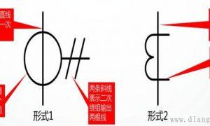 电流互感器符号大全插图
