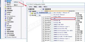 WinCC与西门子S7-200 SMART CPU的OPC通信插图