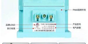 软启动器旁路接触器如何判断?插图