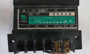 老电工制作小功率隔离变压器插图