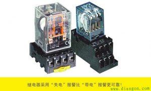 """继电器采用""""失电""""报警比""""带电""""报警更可靠插图"""